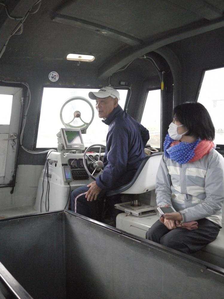 ちょーまぶかった観光船の船長