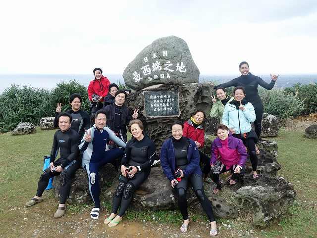日本最西端#西崎#与那国ダイビングツアー