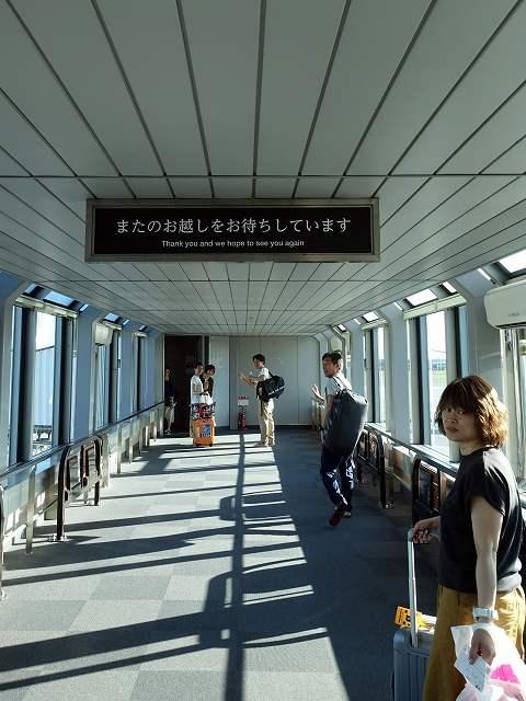 松山空港#柏島ダイビングツアーFrom東京