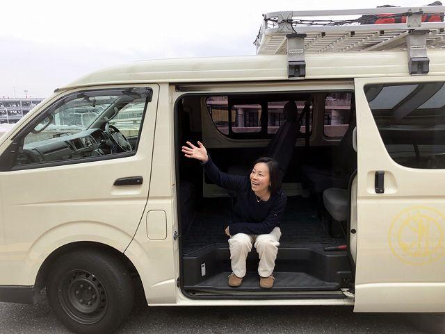 成田空港送迎@パラオツアー