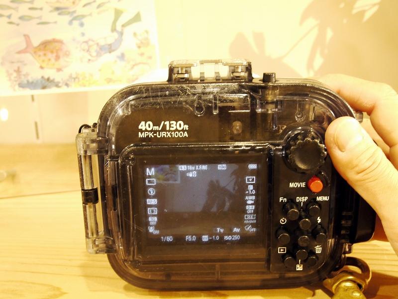 水中カメラのセッティング方法